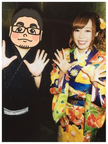 Iromeku_eitaso
