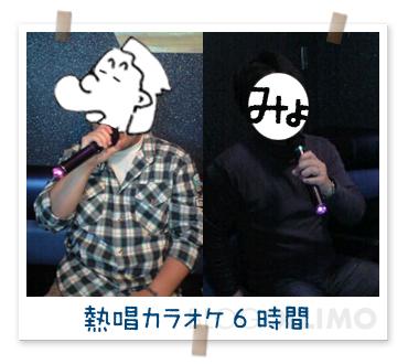 02009karaoke