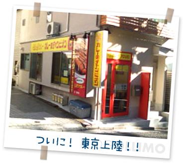 02009ollimo_chan1