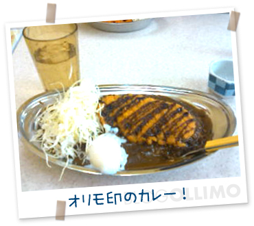 02009ollimo_chan2